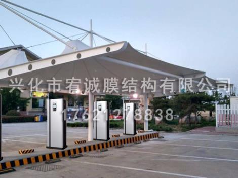 电动汽车充电棚供货商