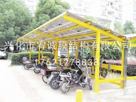 电瓶车充电站棚供货商