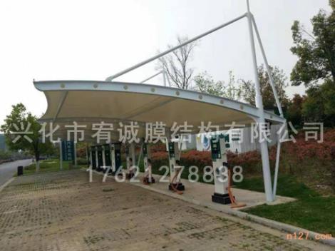 膜结构充电桩车棚供货商