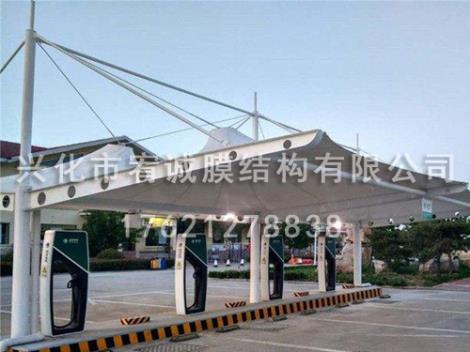 膜结构充电桩车棚施工