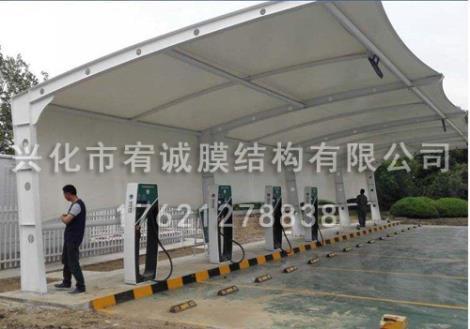 膜结构电动车棚厂家