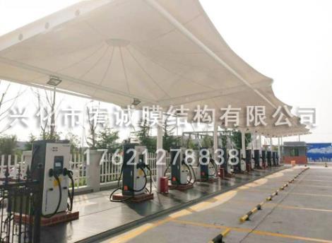 膜结构电动车棚供货商