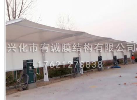 膜结构电动汽车棚价格