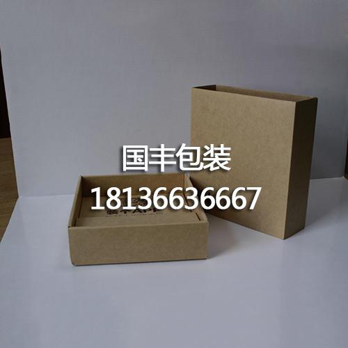 彩盒包装设计