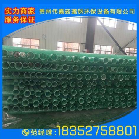 耐磨玻璃钢管道