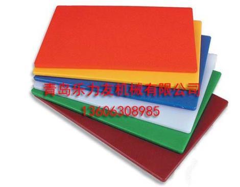 塑料菜板设备生产商