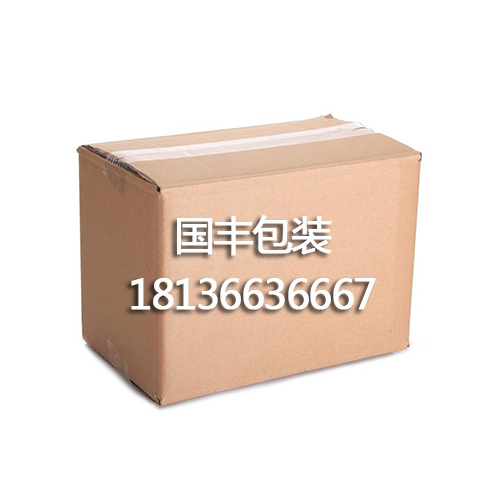 纸箱定制价格