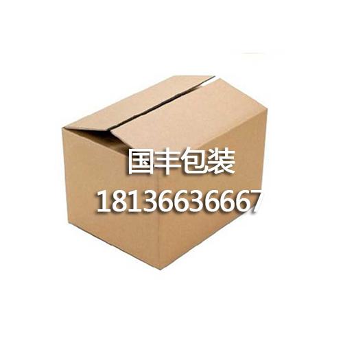纸箱包装生产商
