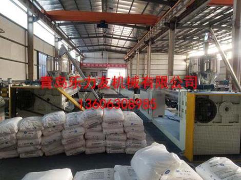 塑料厚板生产线生产商