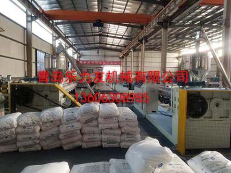 塑料砧板生產線生產商