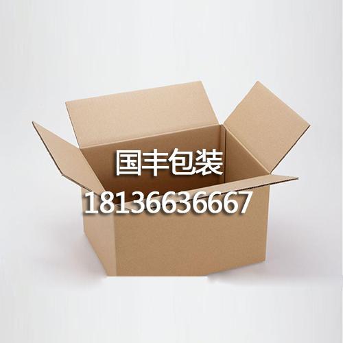 家具纸箱包装