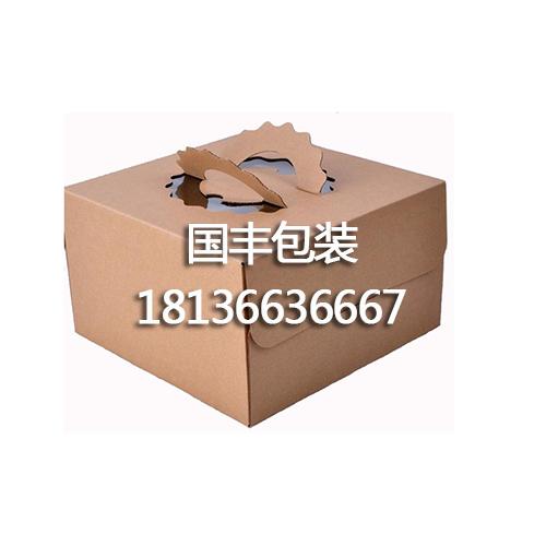 纸质包装生产商
