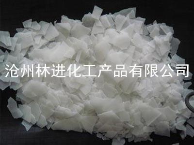 离子膜固碱