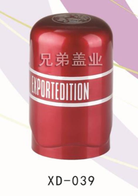 内爆式防伪瓶盖