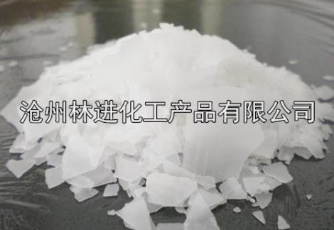 氢氧化钠片碱
