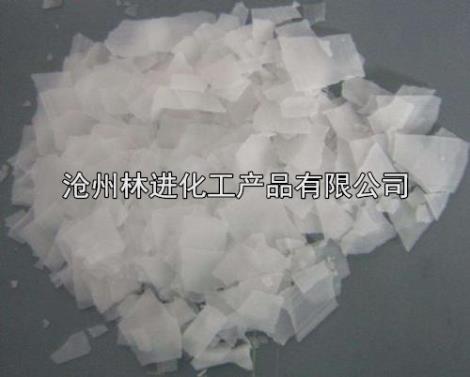 脱硫片碱供货商