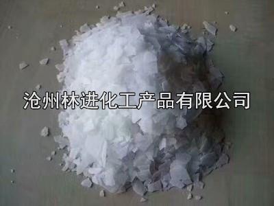 污水处理片碱