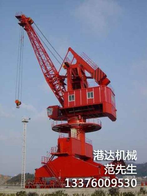 港口门座式起重机