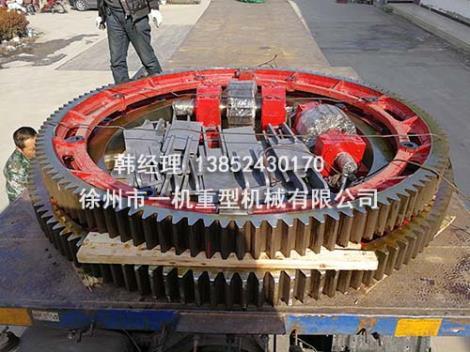 活性炭转炉大齿轮