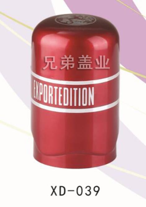 内爆式防伪酒瓶盖直销