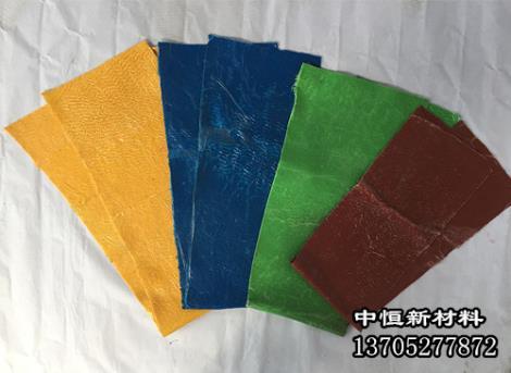SMC片狀模塑料