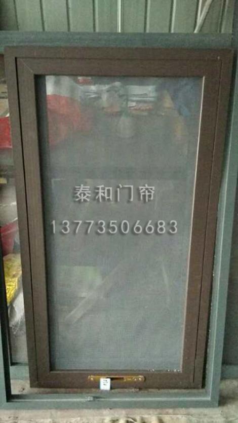 纱窗供货商