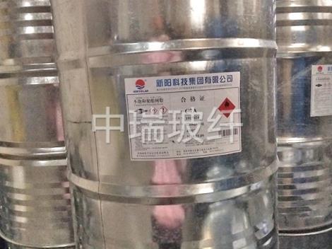 C7A工艺品树脂