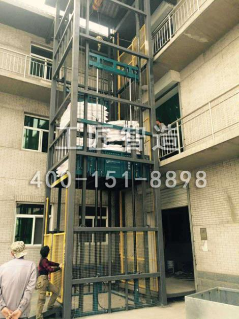 液压货梯供货商