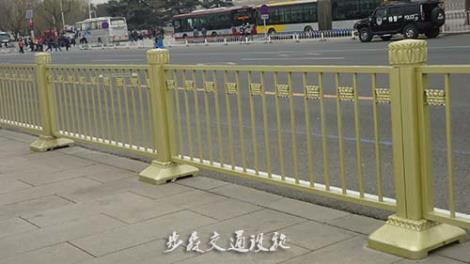 黄金护栏施工