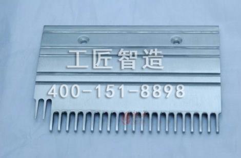 梳齿板加工厂家