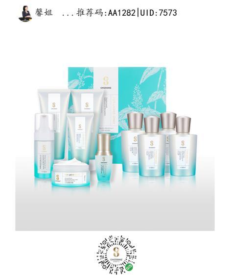 氨基酸凈透亮顏潔面乳