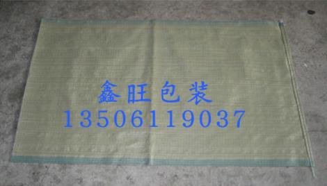 pe彩印编织袋