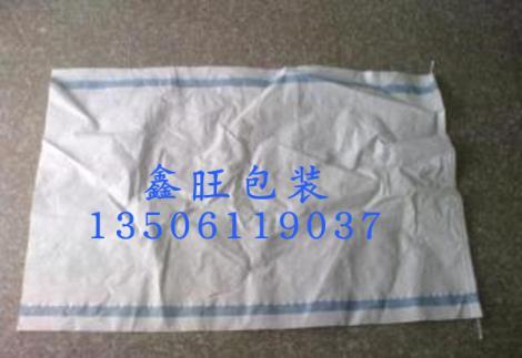 防水pe编织袋