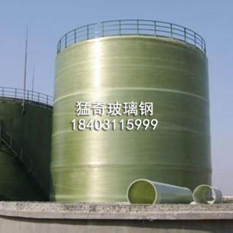 大型玻璃钢缠绕罐