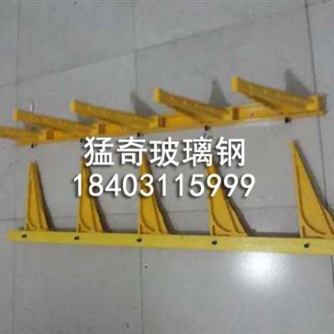 预埋式电缆支架
