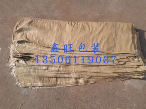 pp普通化工袋