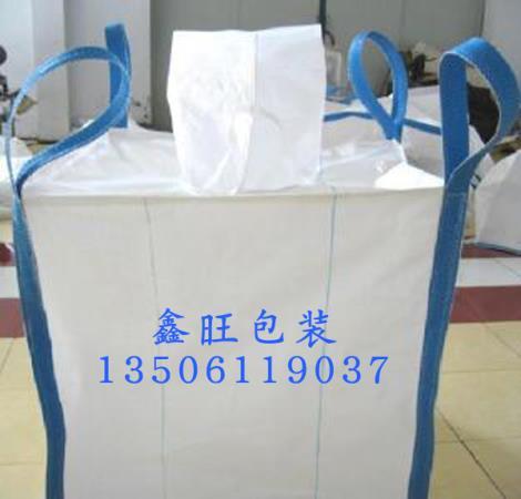 pp塑料编织袋