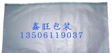 pp塑料袋