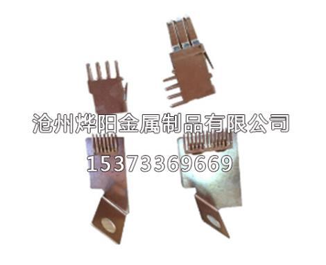 电子电器配件加工厂家