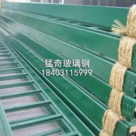 玻璃钢阶梯式桥架定制