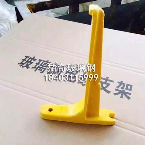螺栓式电缆支架定制