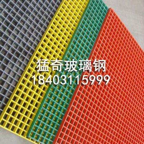 玻璃钢模塑格栅定制