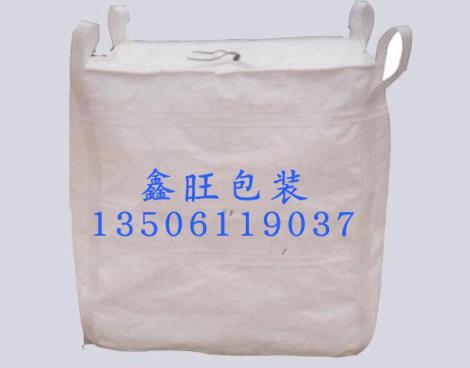 防静电集装袋