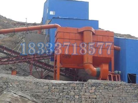 煤矿破碎机除尘器