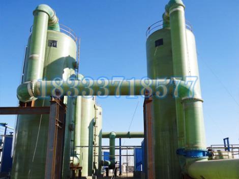 脱硫除尘器设备