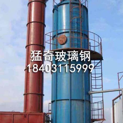 玻璃钢烟气脱硫(烟筒)厂家
