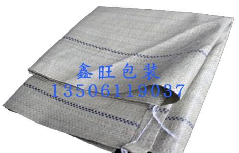 纺织袋蛇皮袋