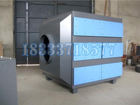 活性炭吸附箱供货商