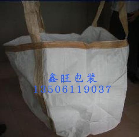 吨袋生产商