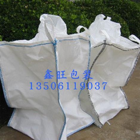 太空袋生产商